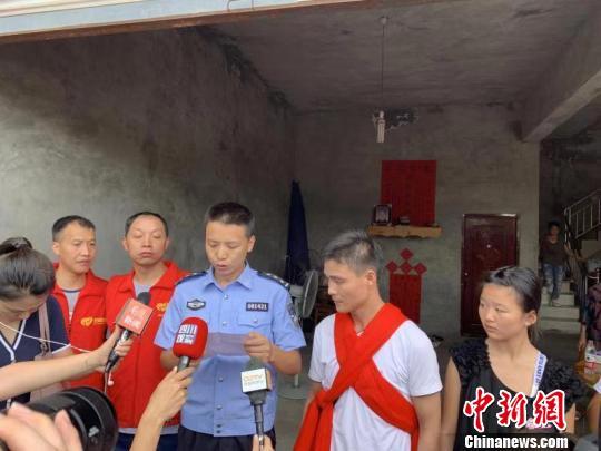 四川绵阳男子被拐31年终回家团圆