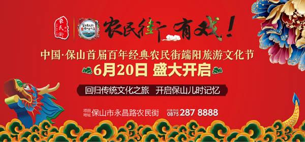 """亮点一:农民街""""首届台湾士林嘉年华美食节""""马上开幕.jpg"""