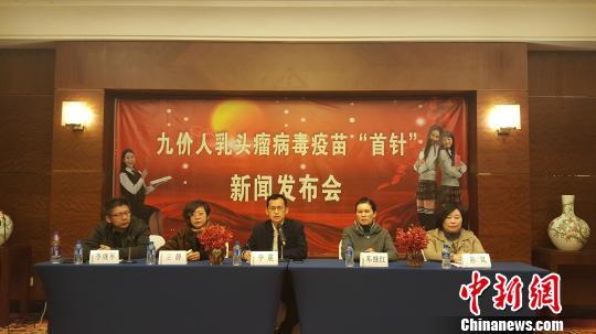 云南省首批3959支九价HPV疫苗到货 首针已完成接种