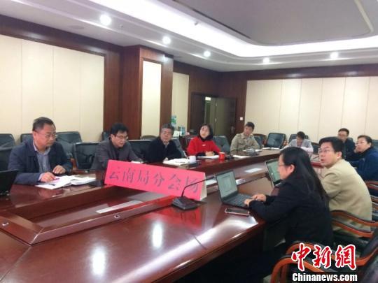 云南永德发生4.4级地震暂无人员伤亡报告