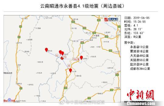 图为永善县周边县城位置。中国地震台网官方微博发布