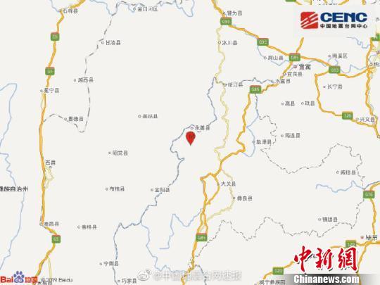 云南昭通发生4.1级地震四川乐山雅安等地震感明显