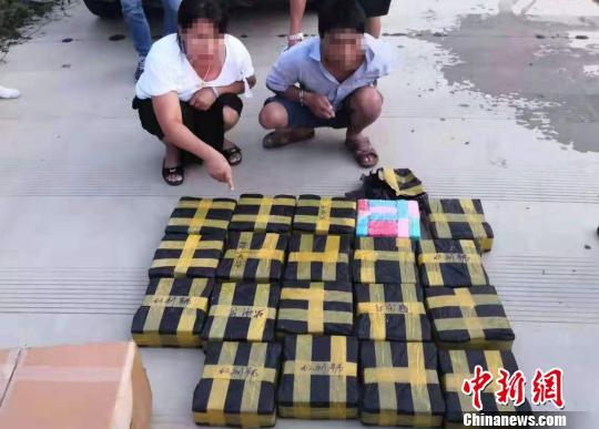 云南德宏连破3起特大毒品案缴毒123.8公斤