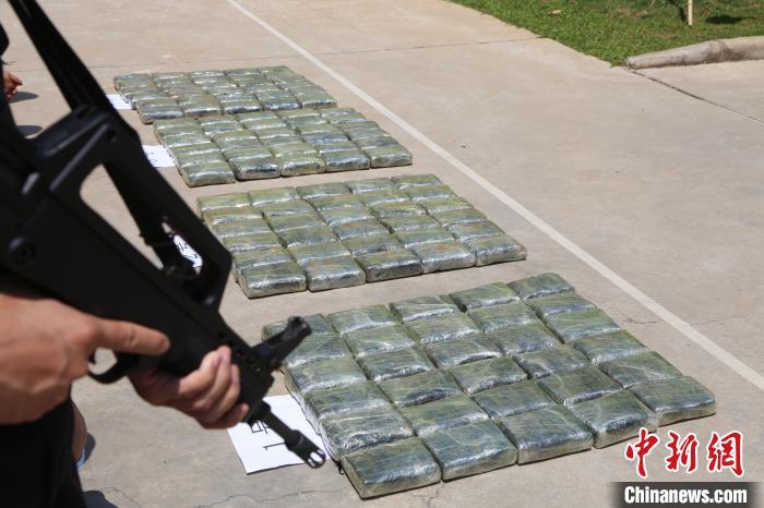 图为查获的毒品。西双版纳边境管理支队供图