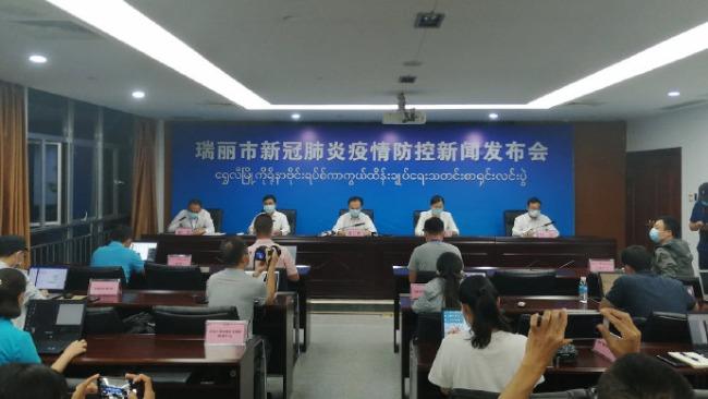 云南瑞丽城区全员核酸检测已完成,未发现本地病例和当地传播