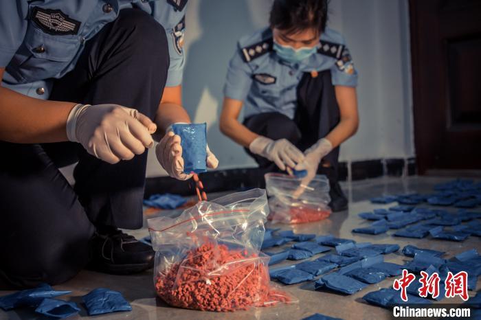图为缴获的毒品。德宏边境管理支队供图