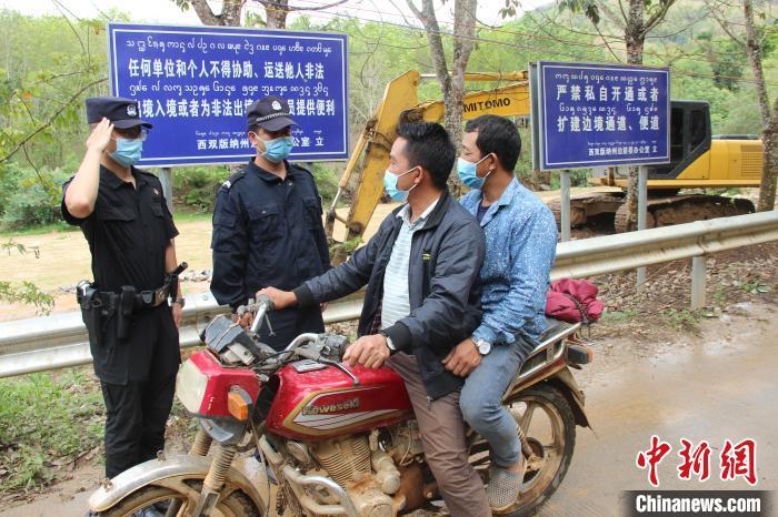 图为民警在边境一线对往来人员实施检查。西双版纳边境管理支队供图