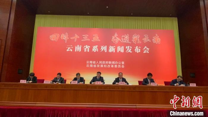 云南省临时救助受疫情影响群众23.3万人次