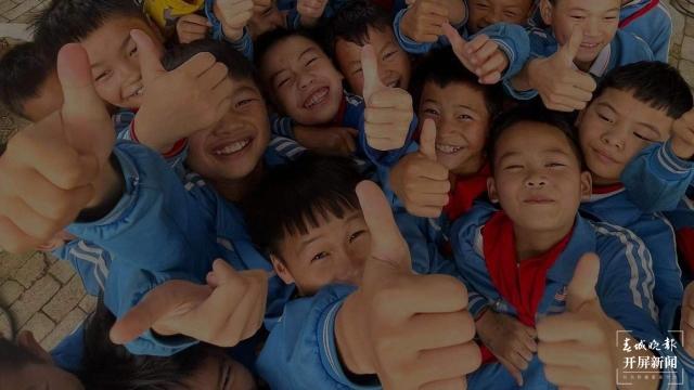 """云南""""青椒计划""""持续推进,助力乡村青年教师"""