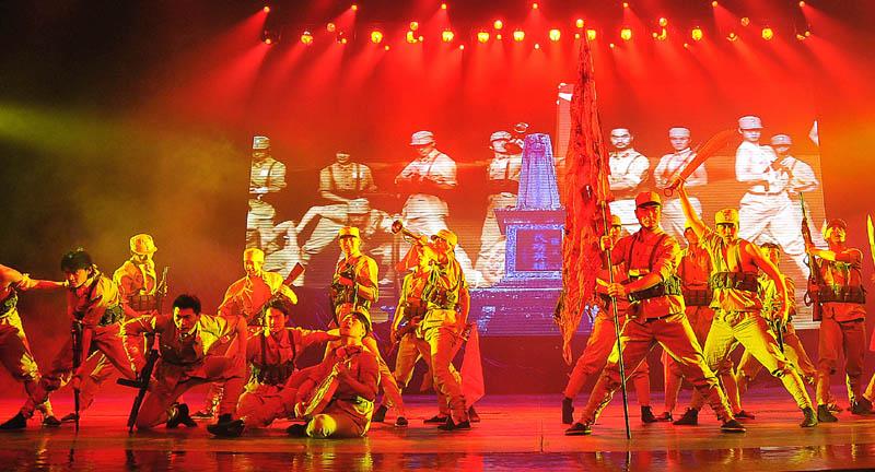 《梦幻腾冲》大型原创旅游歌舞晚会欣赏