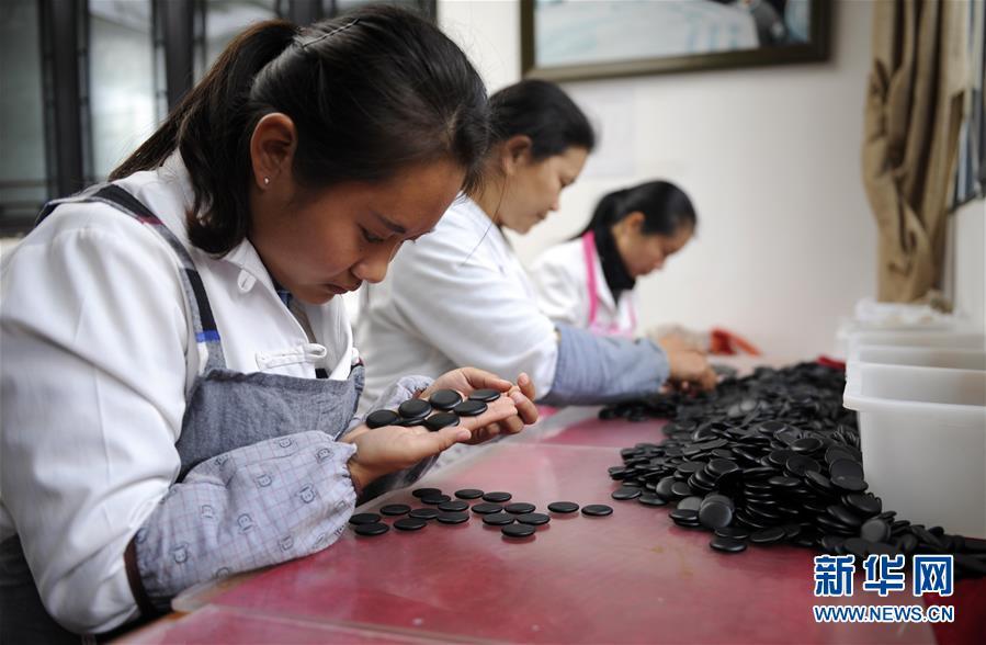"""云南保山:发展""""边疆质量走廊""""特色经济"""