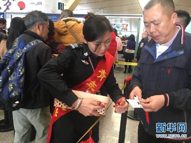 昆明机场安检开展新春活动 特色服务让旅客更贴心