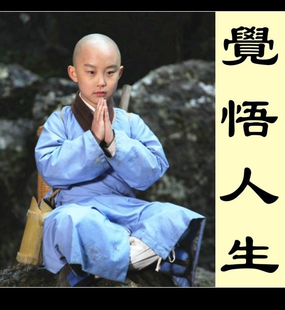 【觉悟人生】共修沙龙开始报名 - 维华法堂 - 维华法堂