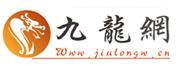 九龙网腾冲频道